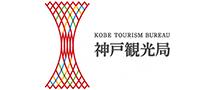 神戸観光局